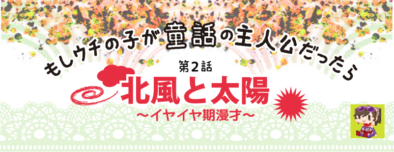 f:id:shinoegg:20150628112349j:plain