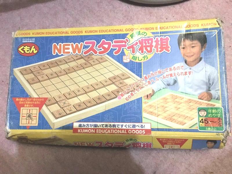 旧版の「スタディ将棋」のパッケージ画像