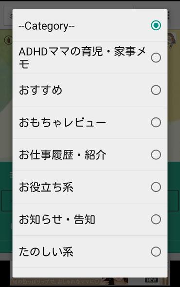 f:id:shinoegg:20161215040511j:plain