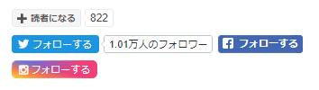 f:id:shinoegg:20171024193544j:plain