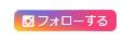 f:id:shinoegg:20171024204052j:plain
