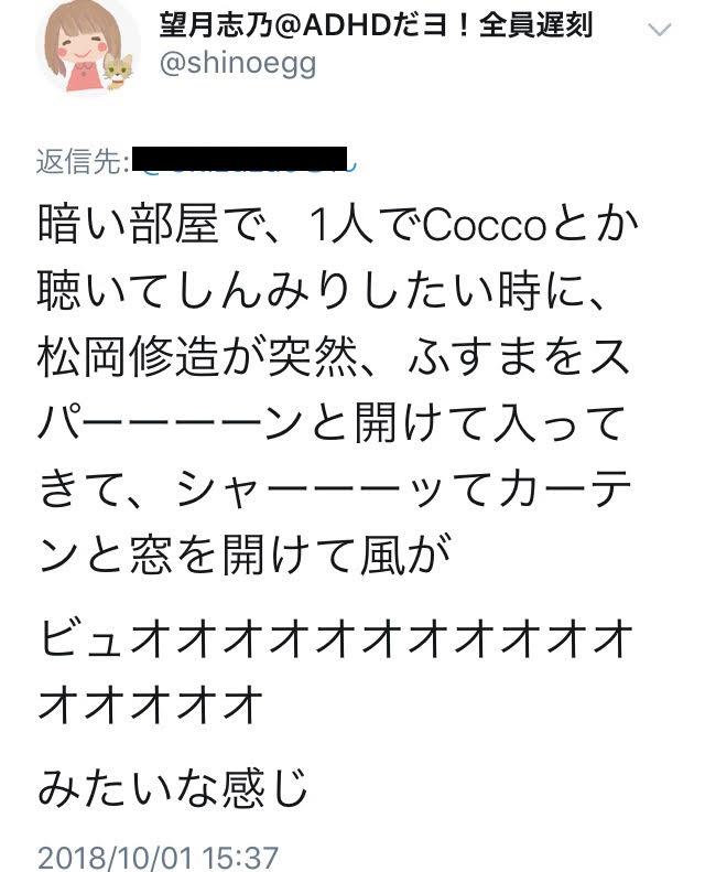 f:id:shinoegg:20181001181417j:plain