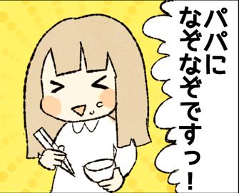 f:id:shinoegg:20181102163546p:plain