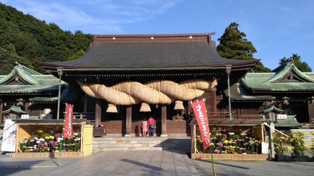 f:id:shinohara-tax-office:20171112144131j:plain