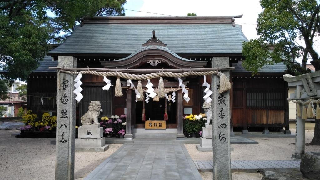 f:id:shinohara-tax-office:20171119131932j:plain