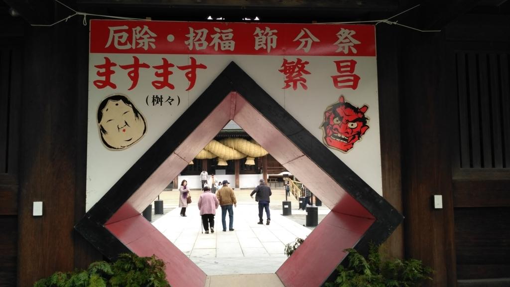 f:id:shinohara-tax-office:20180120150604j:plain