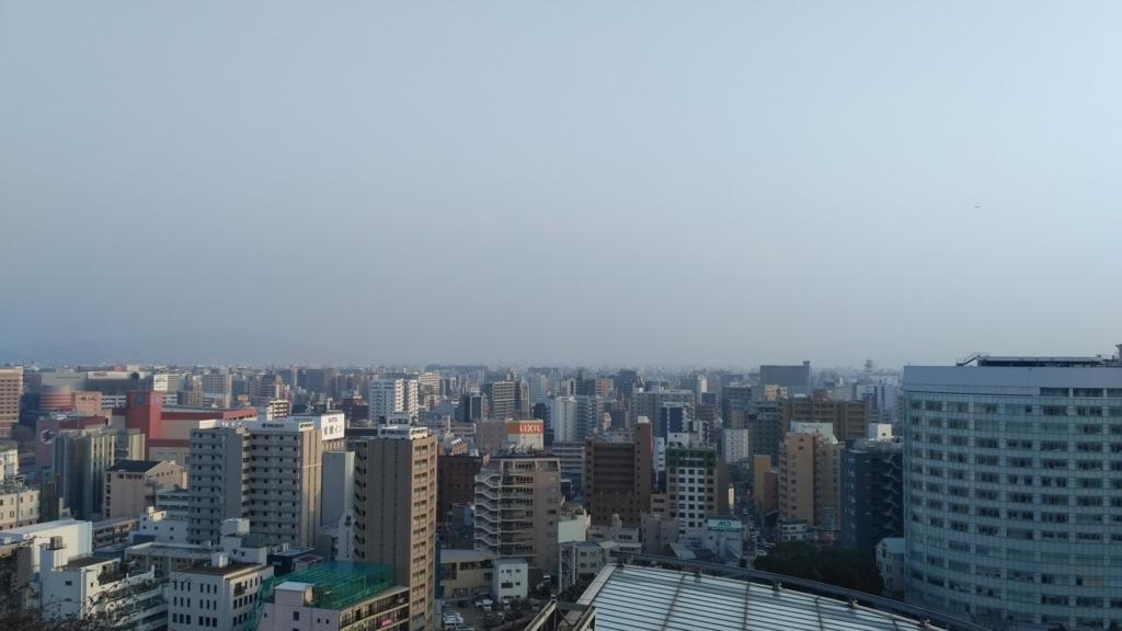 f:id:shinohara-tax-office:20180203150952j:plain