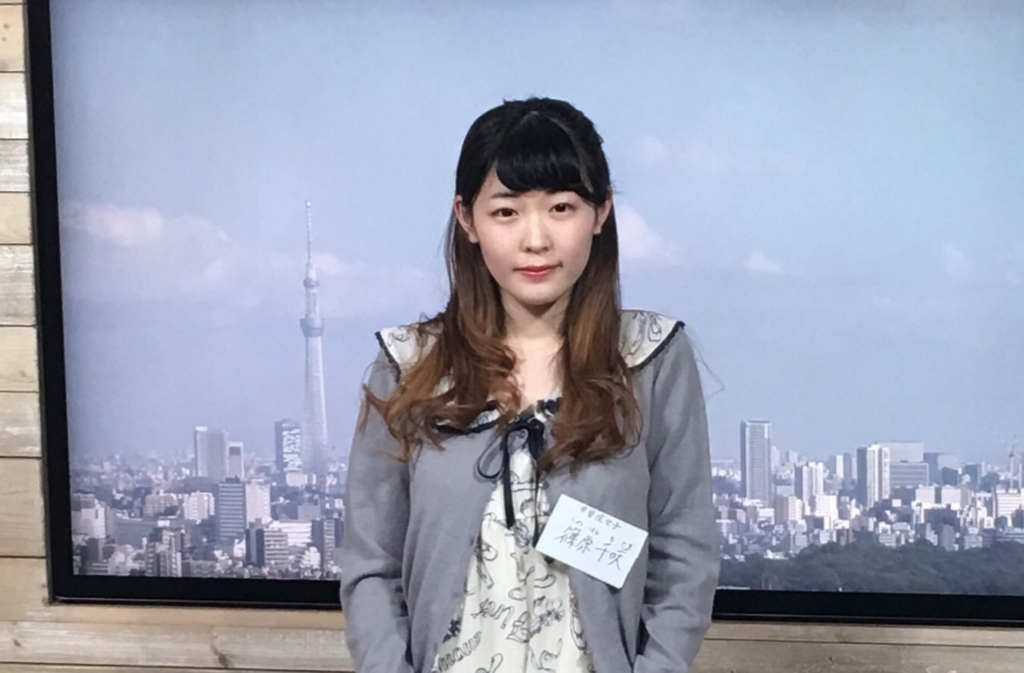 f:id:shinohara_chisaki25:20170131205750j:plain