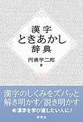 f:id:shinokawa-office:20170103160453j:plain