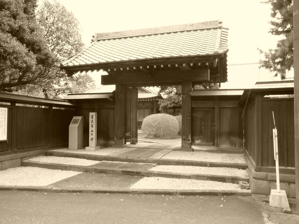 f:id:shinokawa-office:20170103171715j:plain
