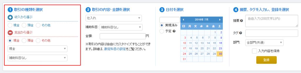 f:id:shinokawa-office:20171128192854p:plain