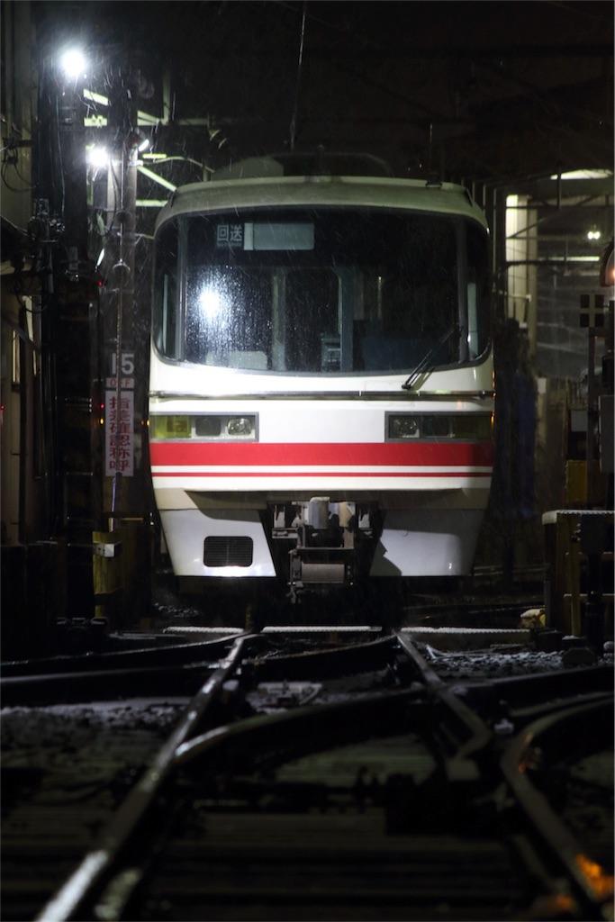 f:id:shinomiya_16713:20170211231440j:image