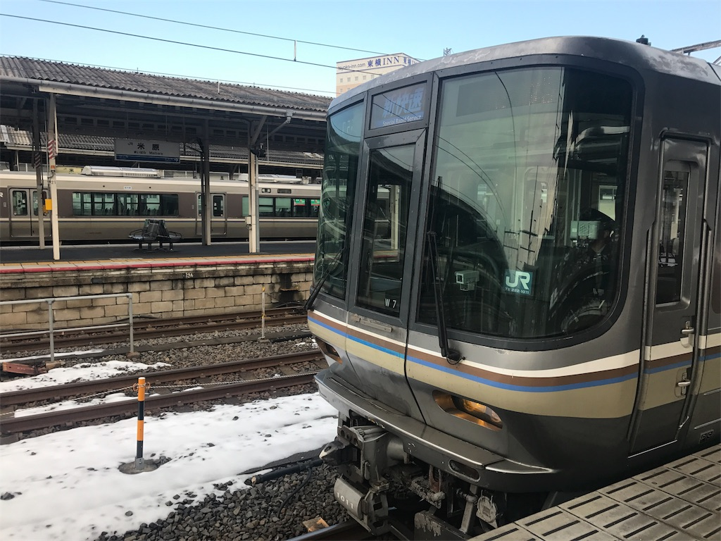 f:id:shinomiya_16713:20170219223739j:image