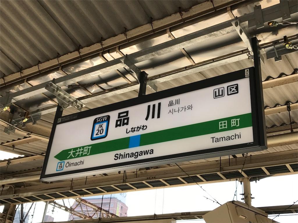 f:id:shinomiya_16713:20170306172515j:image