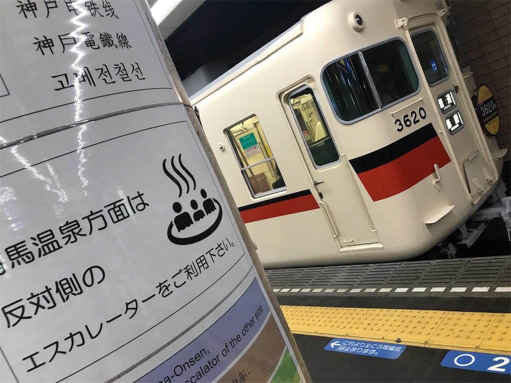 f:id:shinomiya_16713:20170528230942j:image