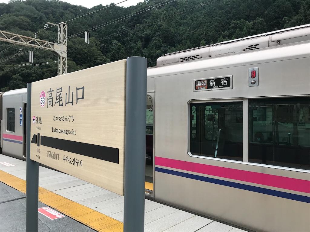 f:id:shinomiya_16713:20181025000219j:image