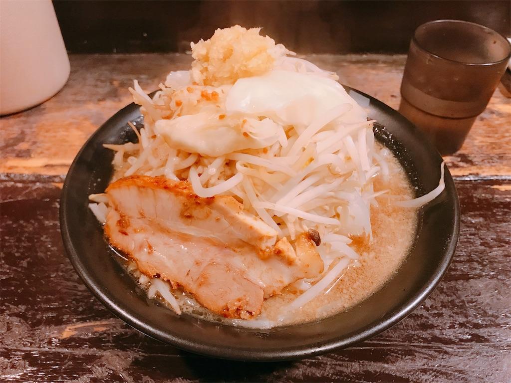 f:id:shinomiya_16713:20181212225346j:image