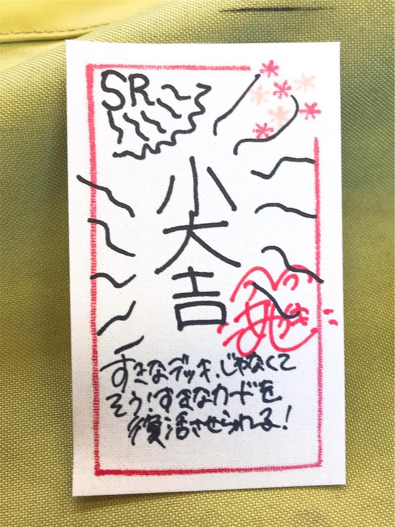 f:id:shinomiya_16713:20190118185426j:image