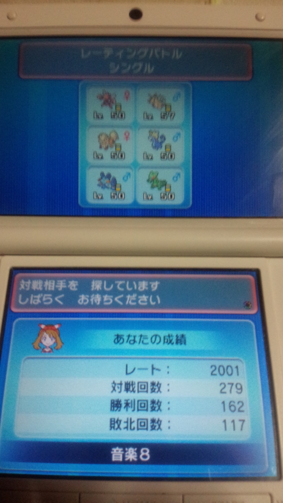 f:id:shinomosu:20161102221019j:plain