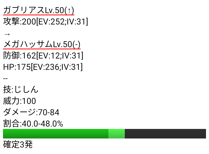 f:id:shinomosu:20170125205623p:plain