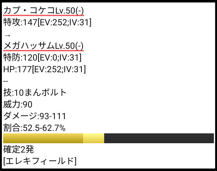 f:id:shinomosu:20170125205721p:plain