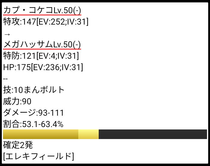 f:id:shinomosu:20170125205733p:plain