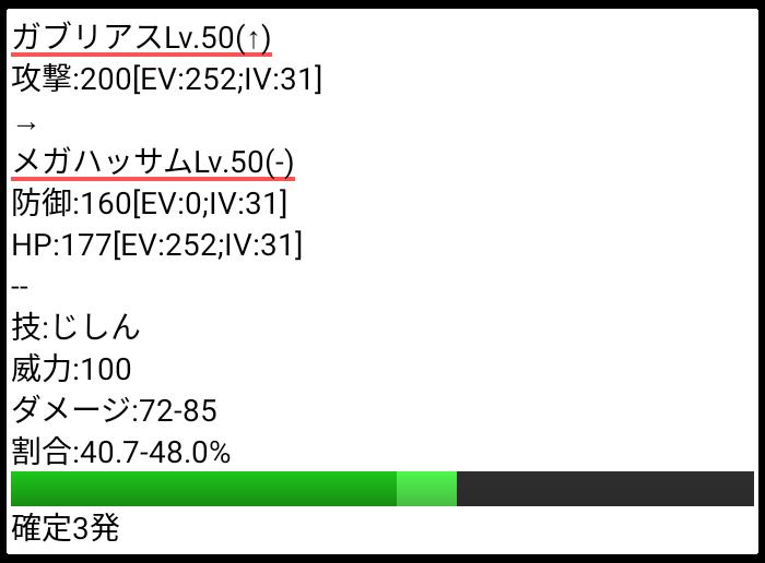 f:id:shinomosu:20170125205755p:plain