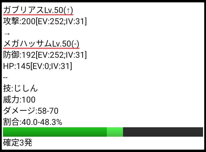 f:id:shinomosu:20170125205804p:plain