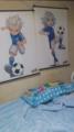 わたしの部屋の壁がバーニングフェイズした