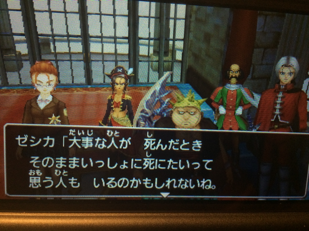 f:id:shinonoa:20160823233515j:plain