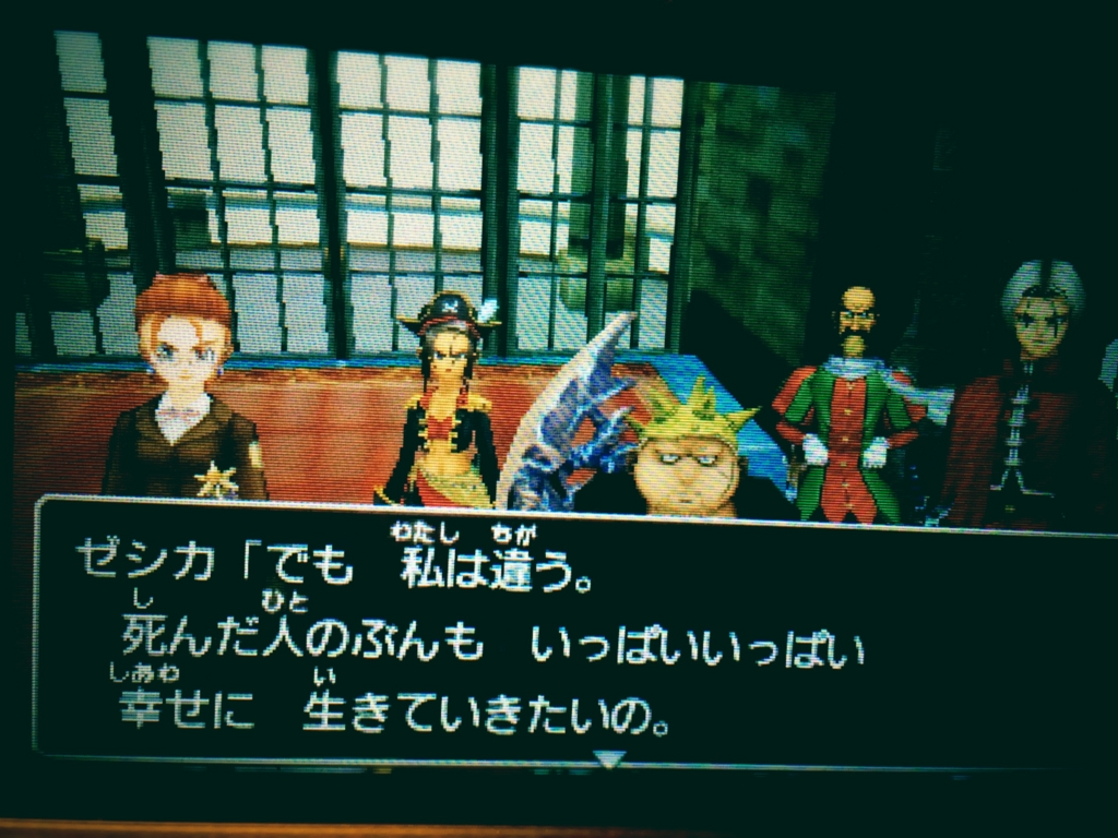 f:id:shinonoa:20160823233604j:plain