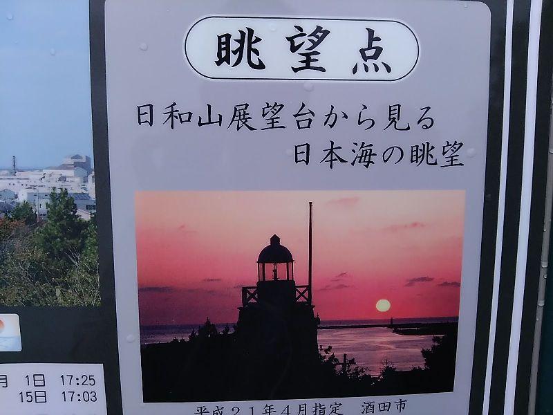 f:id:shinonomen:20190816180320j:plain