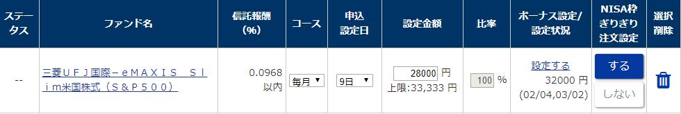 f:id:shinonomen:20200522225953p:plain