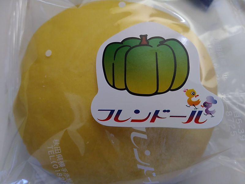 f:id:shinonomen:20200924173843j:plain