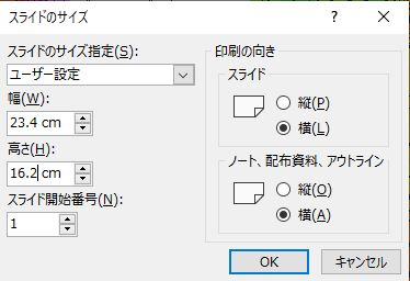 f:id:shinonomen:20210511174344j:plain