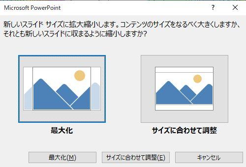 f:id:shinonomen:20210511174421j:plain