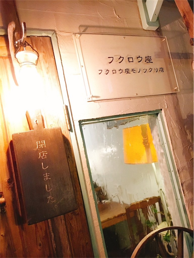 f:id:shinonomesana_job_voiceandmus436:20180609231046j:image