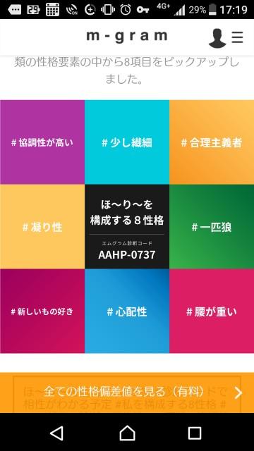 f:id:shinonon-heart:20180306071718j:image