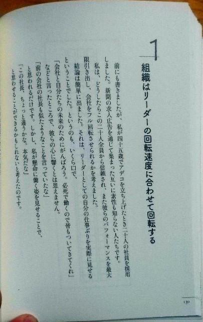 f:id:shinonon-heart:20180309163740j:image