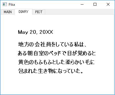 f:id:shinopikapi:20180520191736p:plain