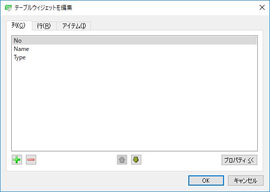 f:id:shinopikapi:20180602023002p:plain