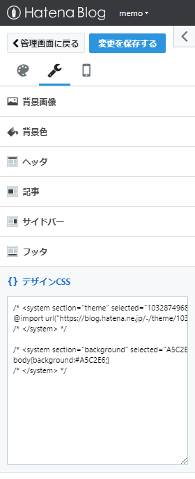f:id:shinopikapi:20181026232309p:plain