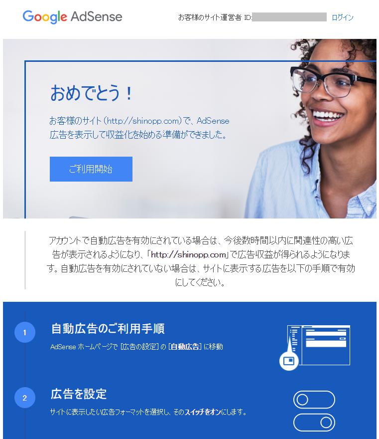f:id:shinopikapi:20190605220252p:plain