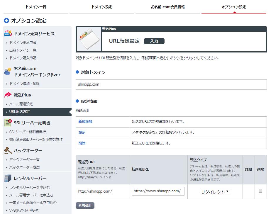 f:id:shinopikapi:20190605222142p:plain