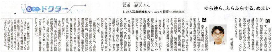 f:id:shinoro3387:20170614080334j:plain