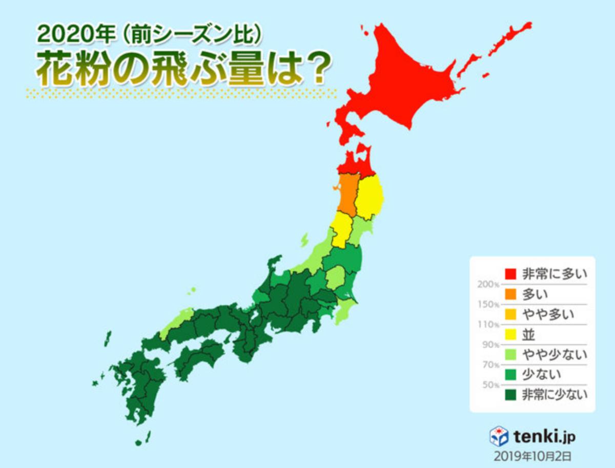 f:id:shinoro3387:20191003153849p:plain