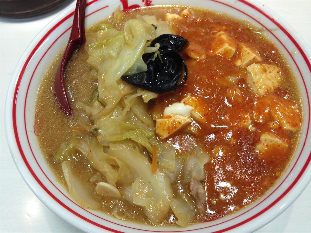 f:id:shinosaki:20161022030551j:image
