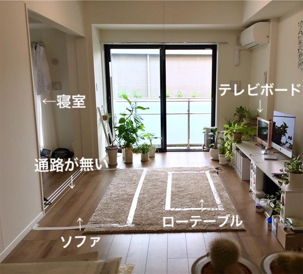 f:id:shinosan1225:20190330195633j:image
