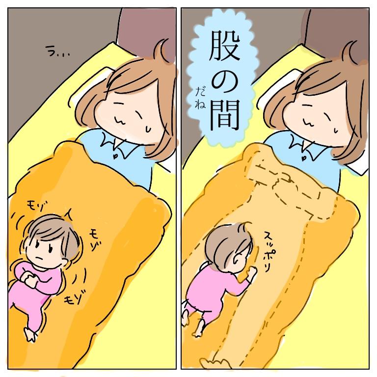f:id:shinoshi:20190516172501j:plain