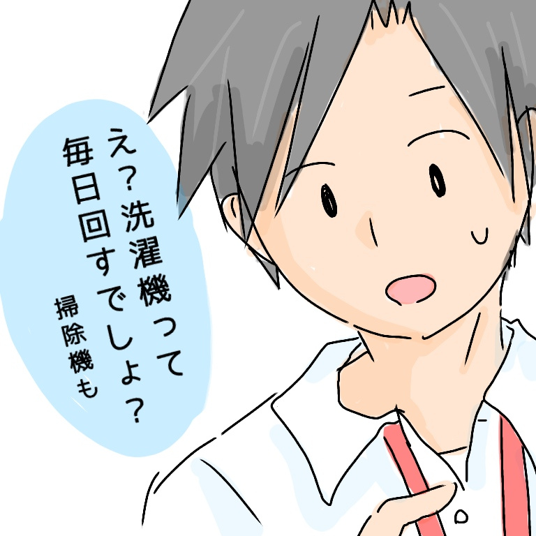 f:id:shinoshi:20190520111633j:plain